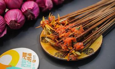 红火院串串香-美团