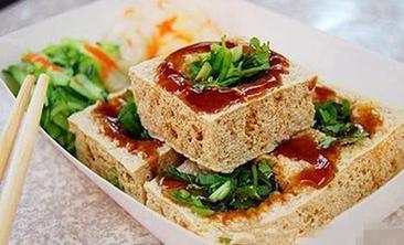 西施臭豆腐-美团