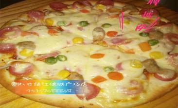 爱8寸披萨-美团
