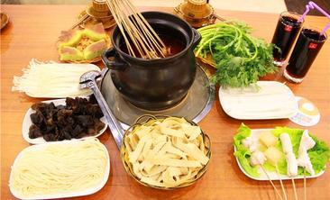 小土屋涮毛肚瓦罐火锅-美团