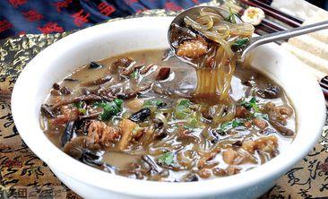 东北饺子馆-美团