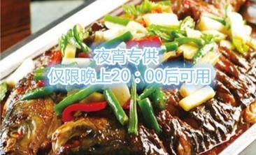 令狐冲窑烤活鱼海盗主题餐厅-美团