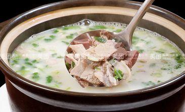 陈老大羊肉汤-美团
