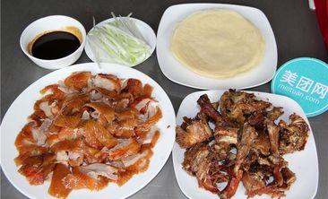 酒厂北京烤鸭-美团