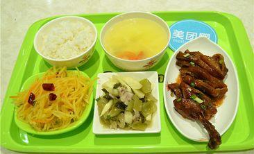 大食堂中式快餐-美团