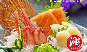 澜日式料理-美团
