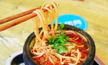 辣食尚土豆粉-美团