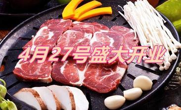 8080美食汇自助烤肉火锅餐厅-美团