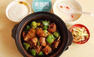 桓记砂锅居黄焖鸡米饭-美团