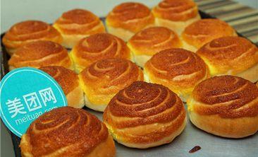 欧麦香蛋糕-美团