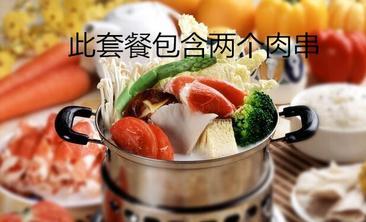 囧囧十元自助小火锅-美团