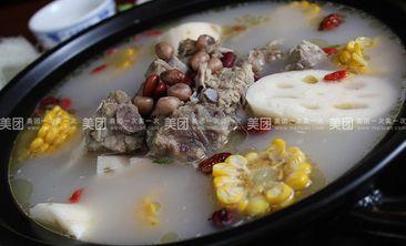 沁园藕王养生汤-美团