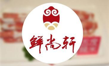 鲜尚轩斑鱼庄-美团