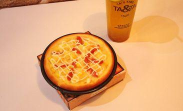 与ta时光披萨-美团