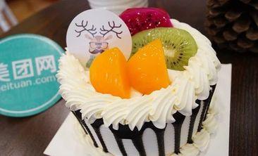 爱心蛋糕店-美团