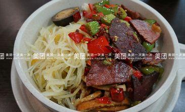 黄焖鸡米饭-美团