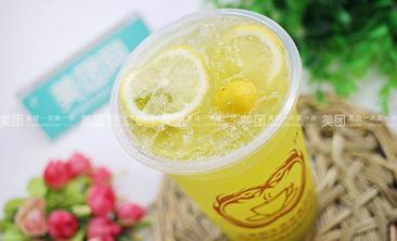 卡芙卡饮品-美团