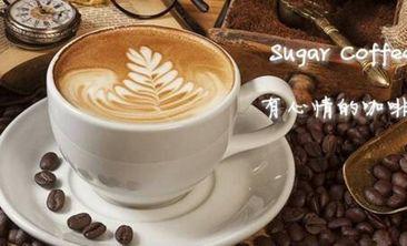 苏格咖啡-美团
