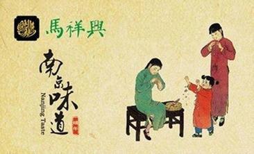 清真马祥兴菜馆-美团