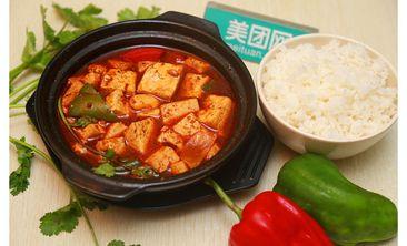 福升斋黄焖鸡米饭-美团