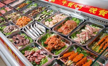 青椒红自助烤肉火锅-美团