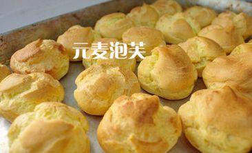 元麦蛋糕-美团