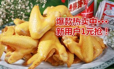 鸡王盐焗食品-美团