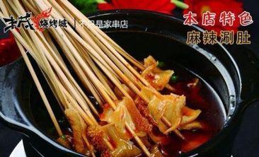 小川烧烤城-美团