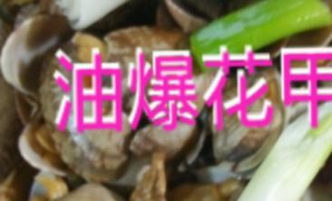 香乡美食府-美团