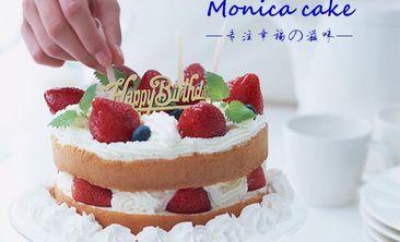 摩尼卡蛋糕-美团