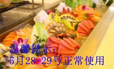 港宸国际大酒店宝莱西餐厅-美团