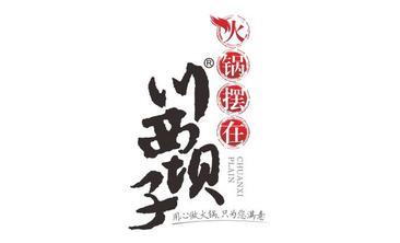 川西坝子火锅-美团
