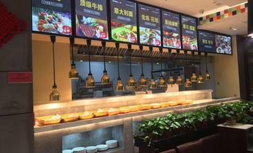 港湾韩式烤肉店-美团