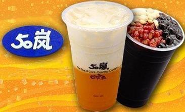 50岚奶茶店-美团