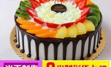 四季蛋糕连锁-美团