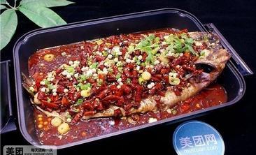 醉巴鲜烤鱼-美团