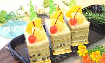 蛋糕王子-美团