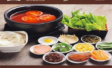 愉筷餐厅-美团