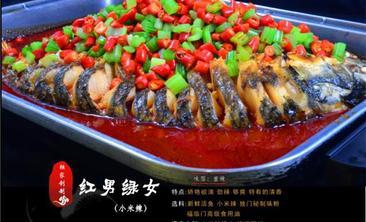 渔歌·活鱼现烤-美团