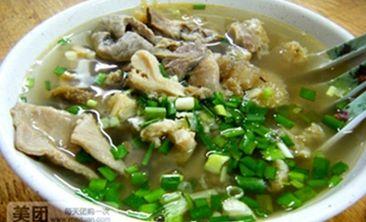 一品牛肉汤-美团