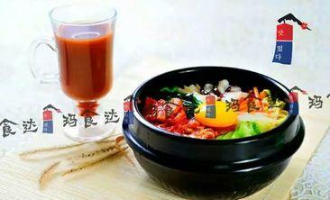 玛食达韩式年糕火锅-美团