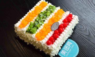 澳瑞·多蛋糕店-美团