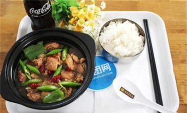 杨銘宇黄焖鸡米饭-美团