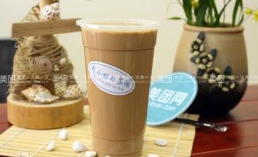 赵小姐奶茶铺-美团