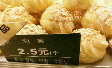 面包路-美团