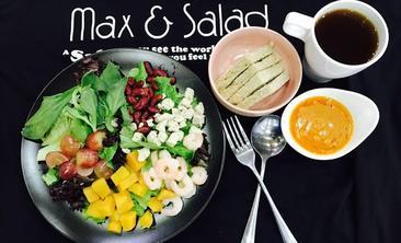 Max&Salad大开沙界●轻食●沙拉-美团