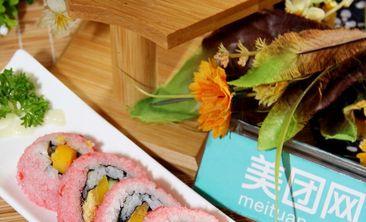 懒人寿司-美团