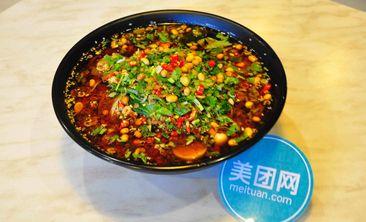 巴适江湖冒菜-美团