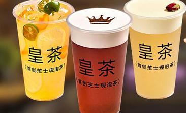 Royaltea皇茶-美团