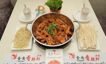 食尚香辣虾-美团